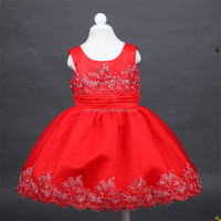 Alibaba factory price new design modern party wear frocks of girls