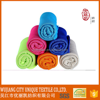 Hot sale different color new cool ice towel