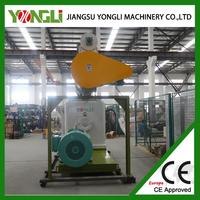 Mash feed industrial plant animal feed block making machine with CE certificate