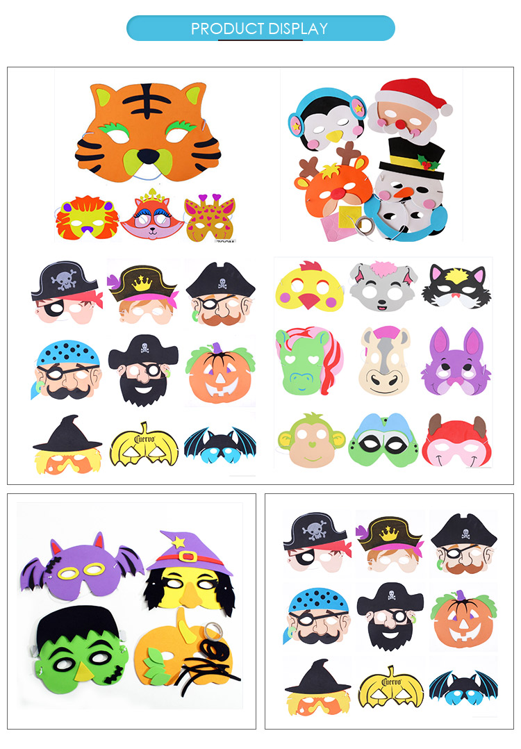 Customized new high quality EVA kids cartoon party face mask