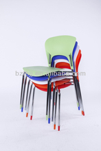 K/D light Stacking Wholesale Cheap price plastic dining coffee chairs 1055