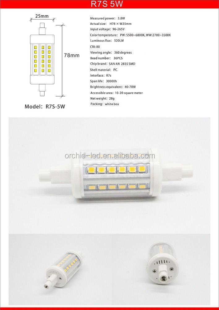 2015 Super quality,nice price 95V~265Vac 5~12W SMD2835 Led r7s double ended led replace halogen lamp