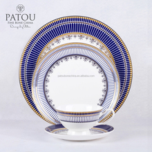 Patou bone china dinner set with customized decal ceramic tableware