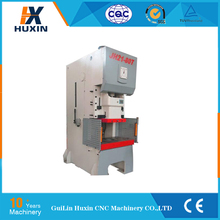 hydraulic press 60 ton/250 ton ,steel hole punching machine price