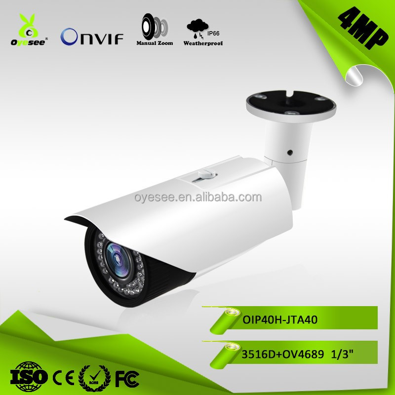 4MP onvif 40M IR distance Zoom IP68 weatherproof outdoor bullet best ip security camera OIP40H-JTA40