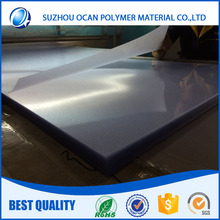 Smoked Coarse Frosted Calendered PVC Film for Offset Printing
