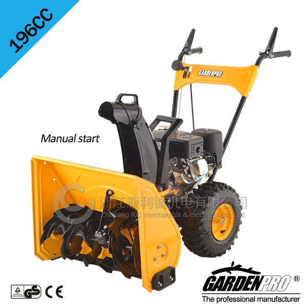 6.5hp gas snow thrower, recoil start