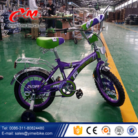 2016 kid bicycle model / baby cycle 20 inch / children's bike bicycle 4 wheels