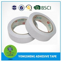 High quality double sided medical tape china professional tape producer