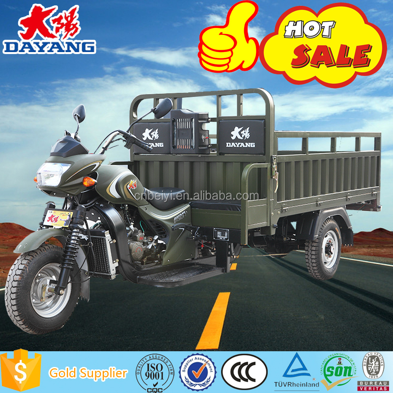 cheap high quality China BeiYi DaYang Brand 150cc/175cc/200cc/250cc/300cc three wheel adult cargo tricyle for sale