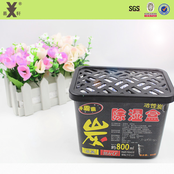 800ml Odor Removal Calcuim Chloride Moisture Proof Box