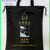 Waterproof Polyester Handle Drawstring Laundry Bag