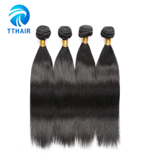 Free Shipping Virgin Thick Human Extensions 100% Brazilian Unprocessed Straight Human Hair Product