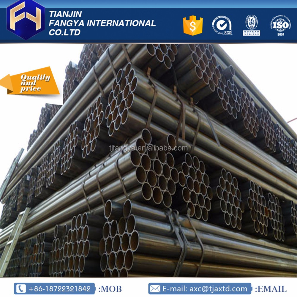 alibaba website ! is : 1239 steel pipe price s235 structural tube for wholesales