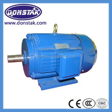 IEC Standard 3 phase electric motor with high quality bearing for the whole world market
