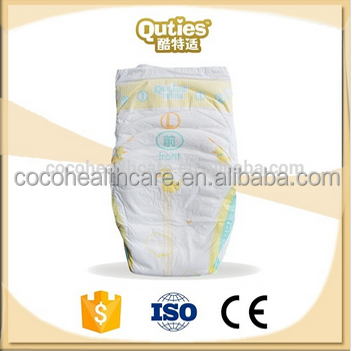 Hot Sexy Quick Absorption Grade A Printed Defective Diaper Baby With Factory Price