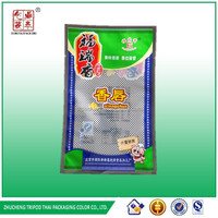 Freezer plastic meat bag,pet+pa+cpp 3 layers cooking material ,retort bag