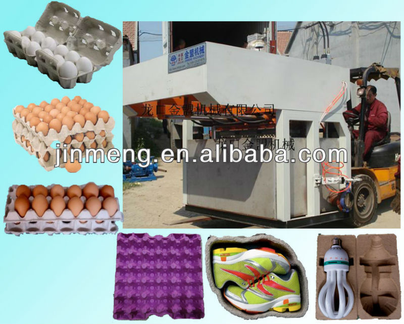 waste paper pulp moulding egg tray machine egg tray forming machine