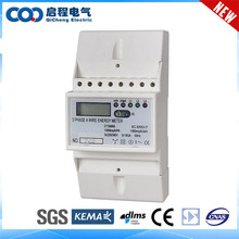 Measure Accurately Load profile smart kwh meter gsm online
