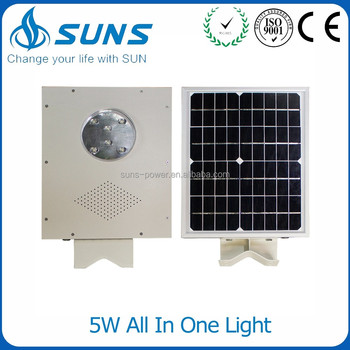 Brilliant Quality Ip65 All In One 5w Solar Garden Led Light