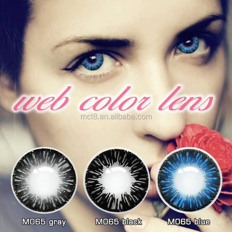 Iris sclera cosmetic color contact lens fancy color soft hollywood contact lens