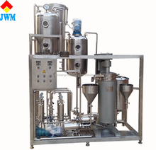 100kg/h vegetable edible cooking oil refining machine small oil production line
