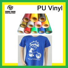 Korea printable pu printing heat transfer vinyl