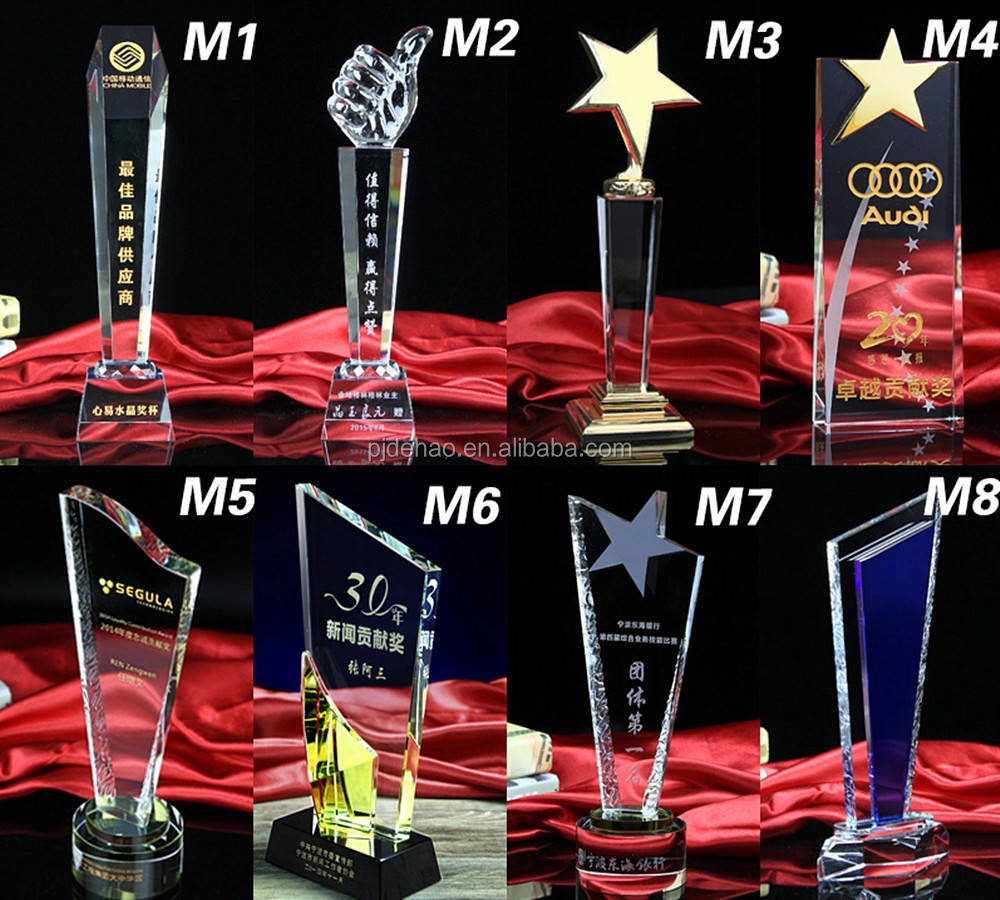 Free Designed Glass Trophy K9 Crystal Trophy