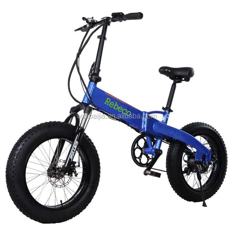 2017 new electric folding bike with 20 inch foldable colorful ebike