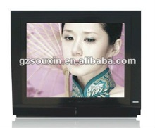 42 inch ultra Slim Color CRT TV with Screen protection function