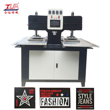 Silicone Trademark Embossing Machine