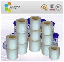 Jambo rolls Aluminium foil for milk powder tin