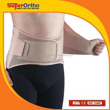 Lumbar Support--- A5-008 Lumbar Support