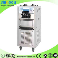 Newly lowest price of soft ice cream maker( most popular type,CE approve)