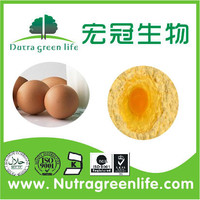 Egg Phospholipids powder 90% Egg Yolk Lecithin