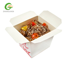 DISPOSABLE CORRUGATED TAKE AWAY FOOD BOX FOOD GRADE PIZZA PACKAGING BOX FOR SALE