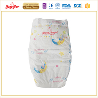 Small Order Angel Baby Warm Sleeping Dry Diapers