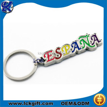 Engraved custom metal name keychain