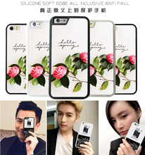 High Quality Silicon Phone Cases For Iphone 6 Sublimation Phone Case, Soft TPU 2D Blank Cases With Aluminum Plate