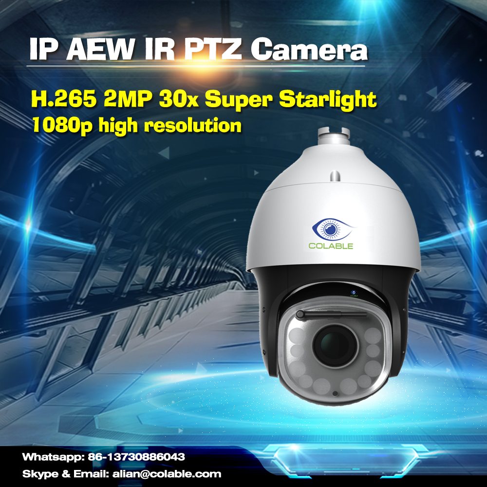 H.265 Super Starlight AEW IR PTZ 30x optical zoom ptz ip camera 2mp outdoor dome ptz ip camera