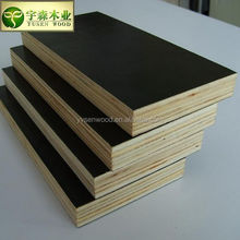 well selling&high quality density of marine plywood