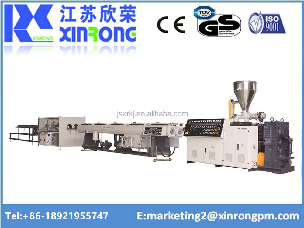 plastic pvc pipe making machine manufacturer