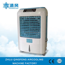 Eco-friendly home appliance small portable evaporative air cooler with high quality