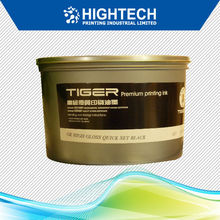 HOT! High quality carbon black for printing ink