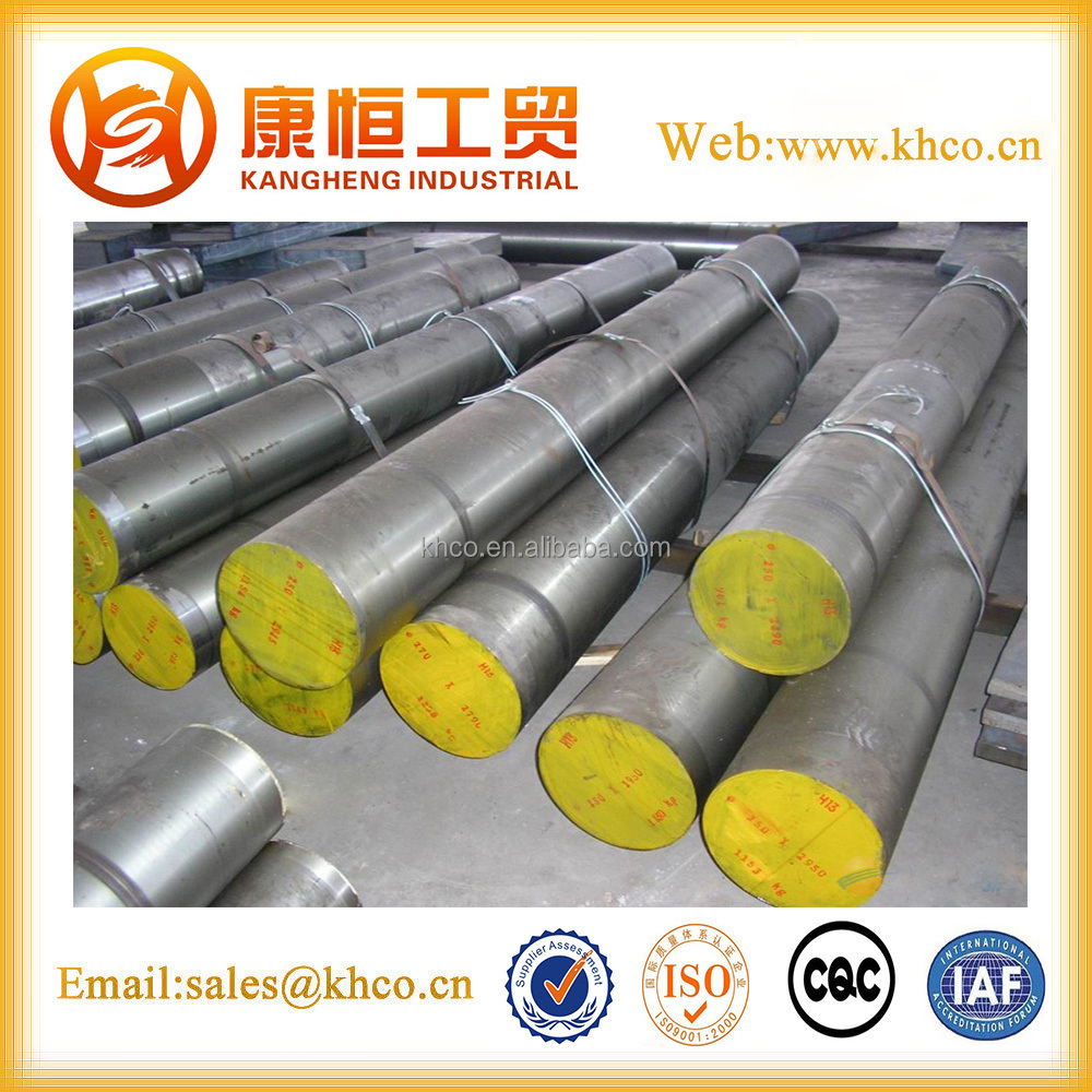 SKD61 raw material ,SKD61 die steel rod