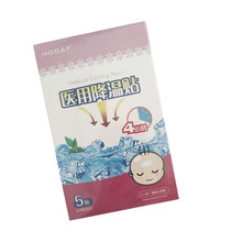 2017 new product most new design fever cooling gel patch fever colling paste