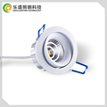 Hot Sale 2.5inch with wire drawing sliver case cob 7w led downlight