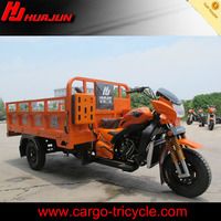 hot sale cargo tricycle/three wheel motor truck/bicycle with three wheels