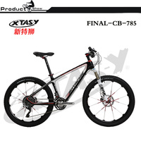 High Quality 26er fork suspension alloy mountain bike for adult