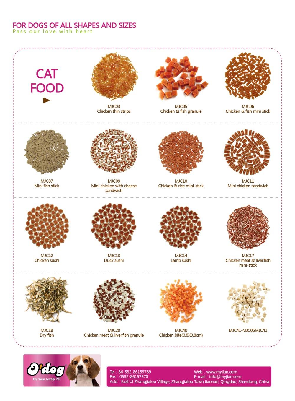 Star Premium Dry Dog Food